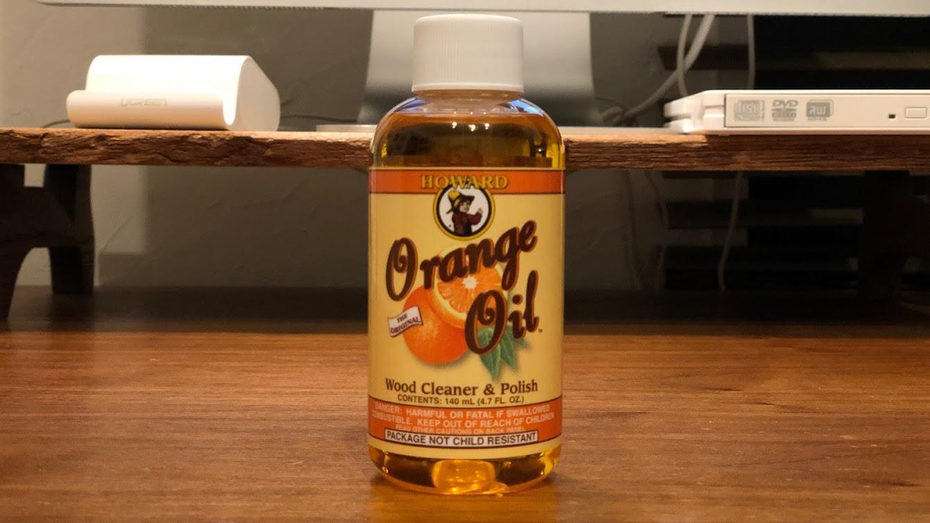 オレンジオイルボトル