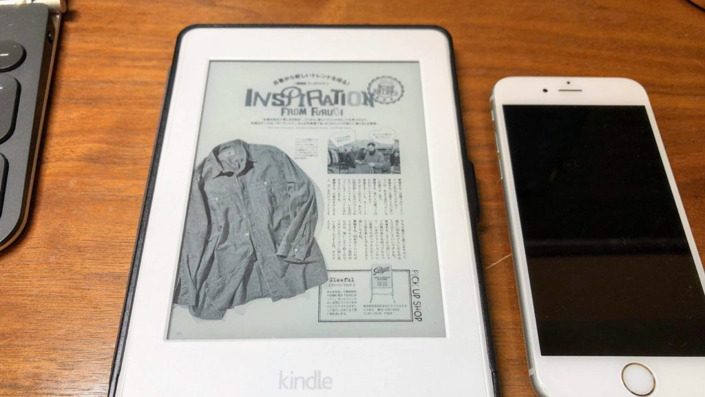 Kindle端末で雑誌を開く