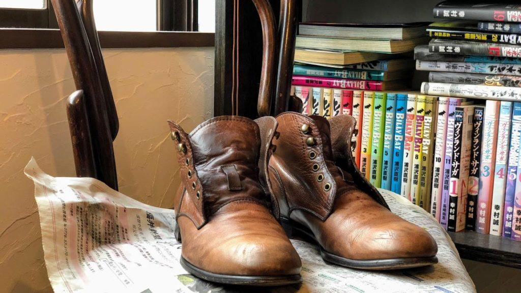 革靴を乾かす