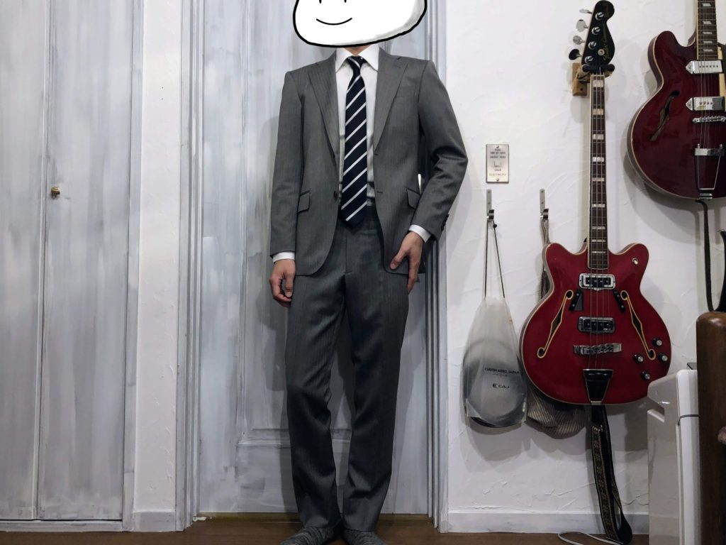 2Bスーツ着用写真 正面