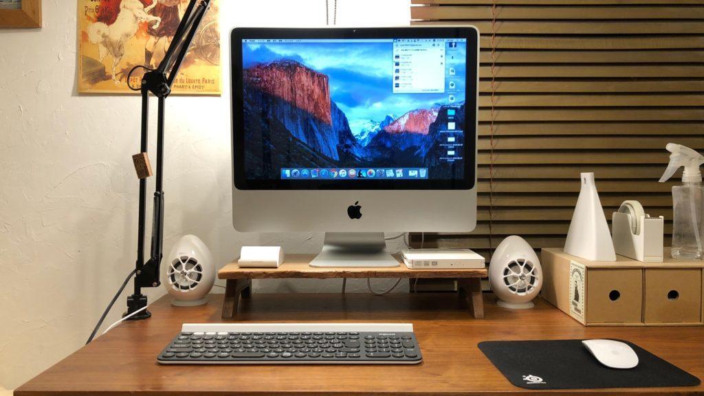 iMac2009年モデル