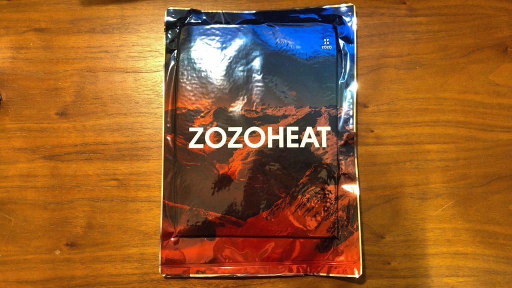 ZOZOヒートの梱包