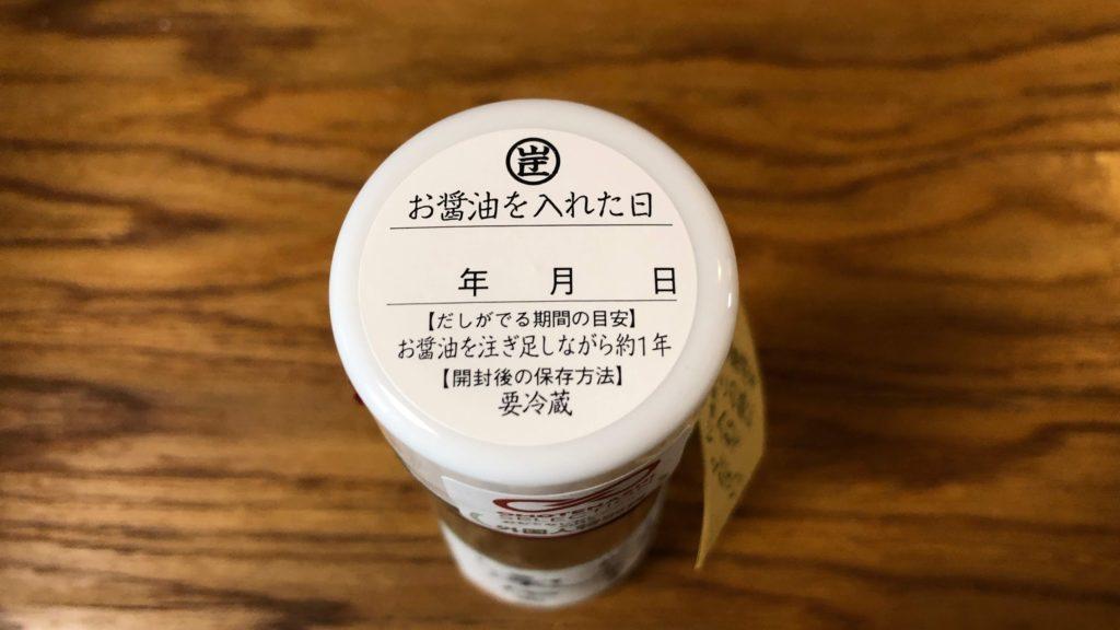 宗田節キャップ部