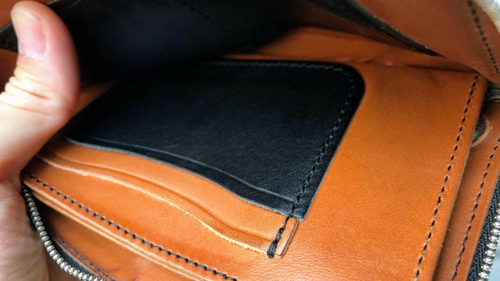 財布の内側もきれいになりました