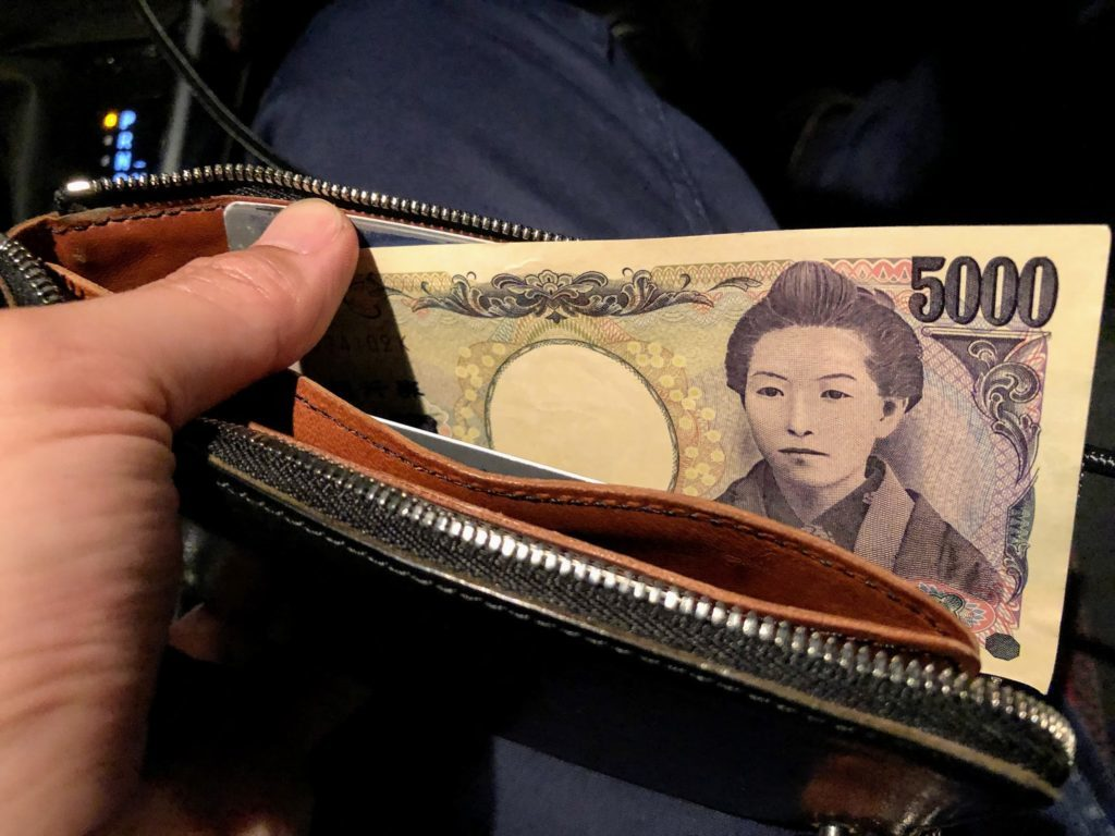 財布の中の五千円札