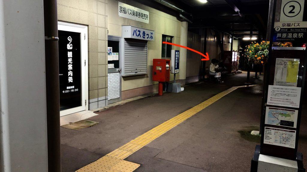 駅前のベンチの人影
