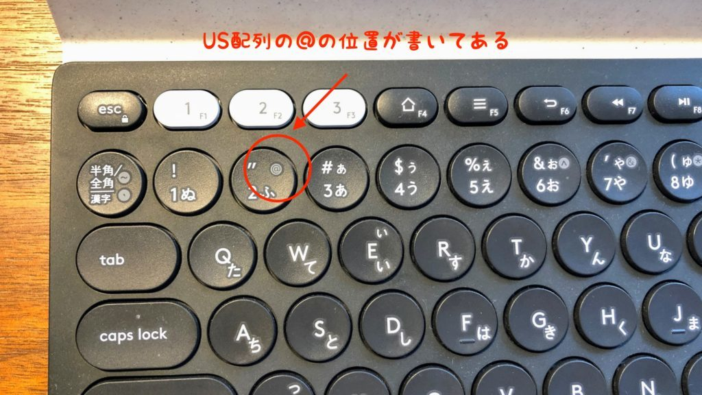 K780のキー印字