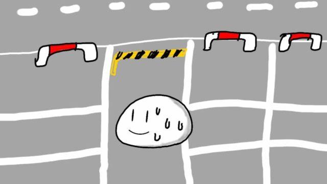 駐車場に閉じ込められた図