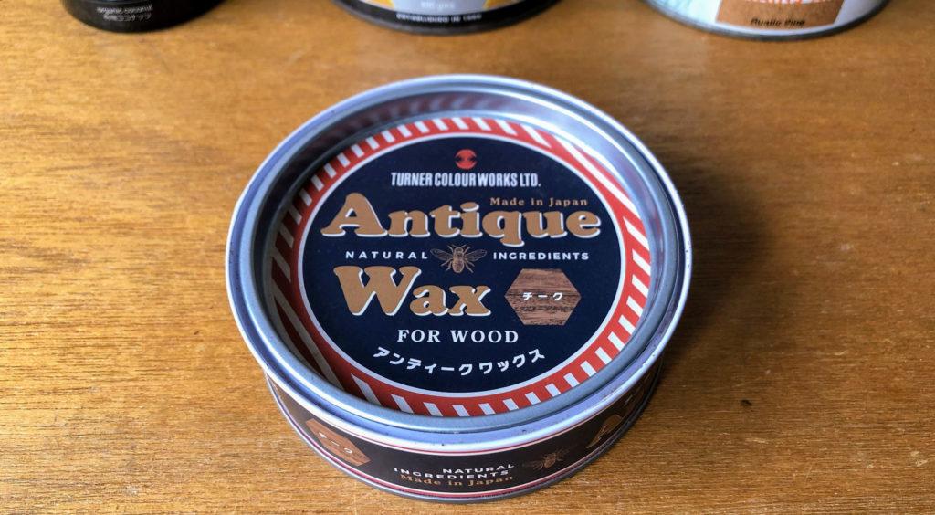 ターナー アンティークワックスの缶