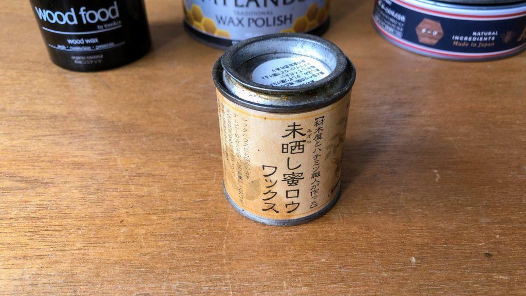 未晒し蜜ロウワックスの缶