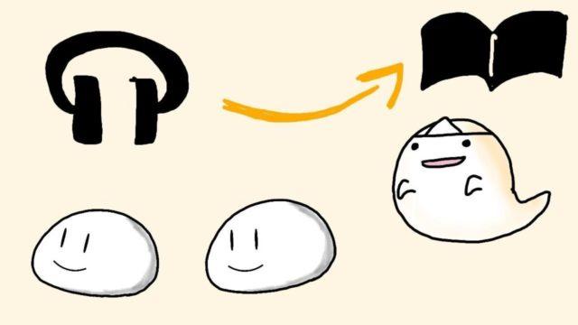 amazon musicとkindleイメージ
