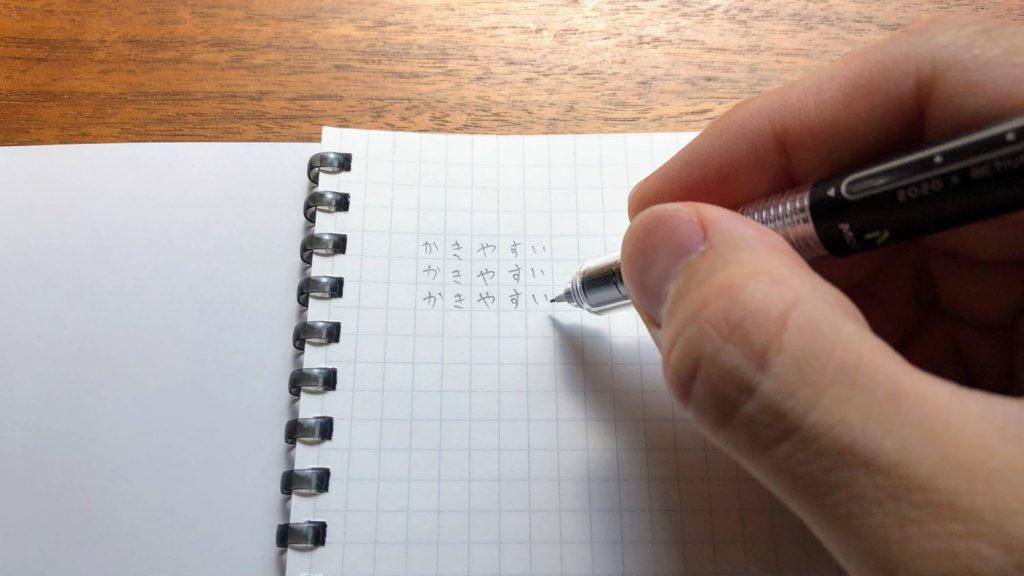 モーグルエアーで文字を書く