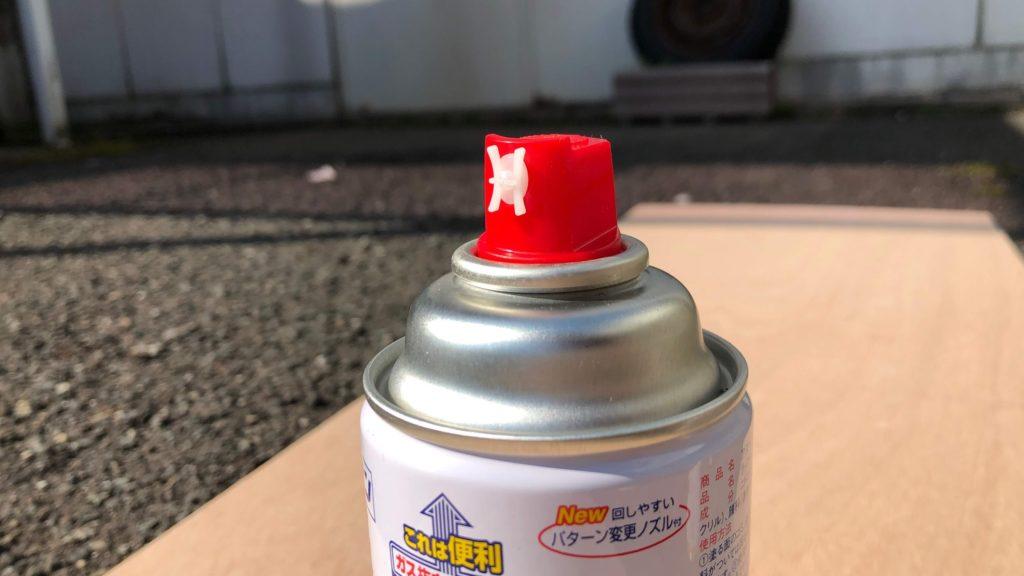アスペンのスプレー缶ノズル