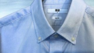 ストレッチスリムフィットシャツの襟元アップ