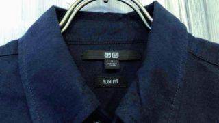 ユニクロのオックスフォードシャツ・タグ部分のアップ