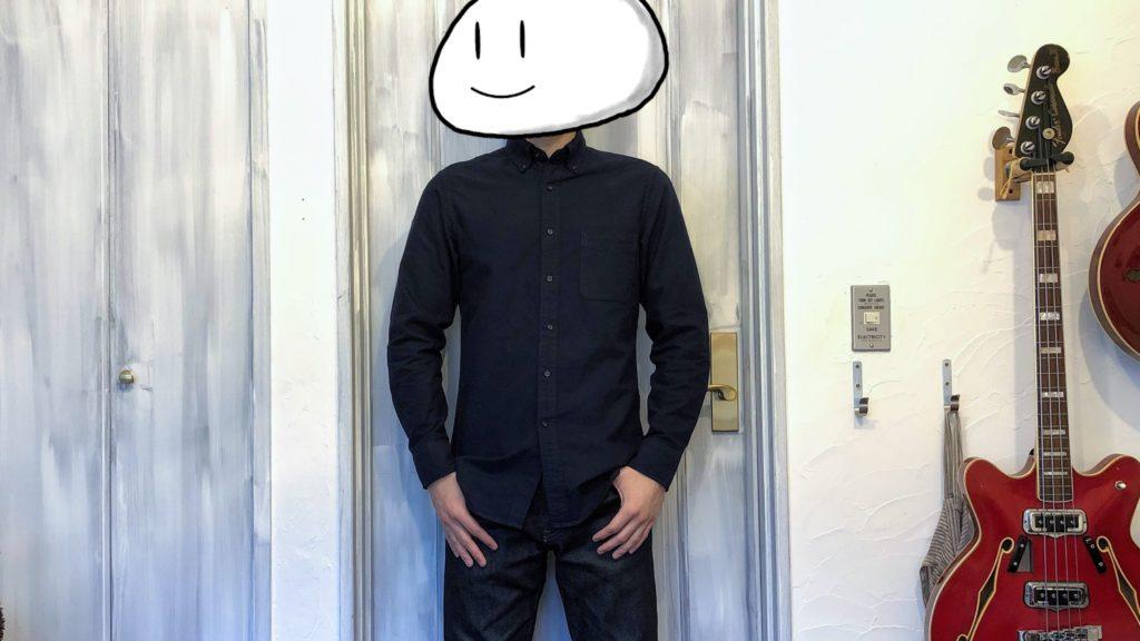ユニクロのオックスフォードシャツ着用・正面