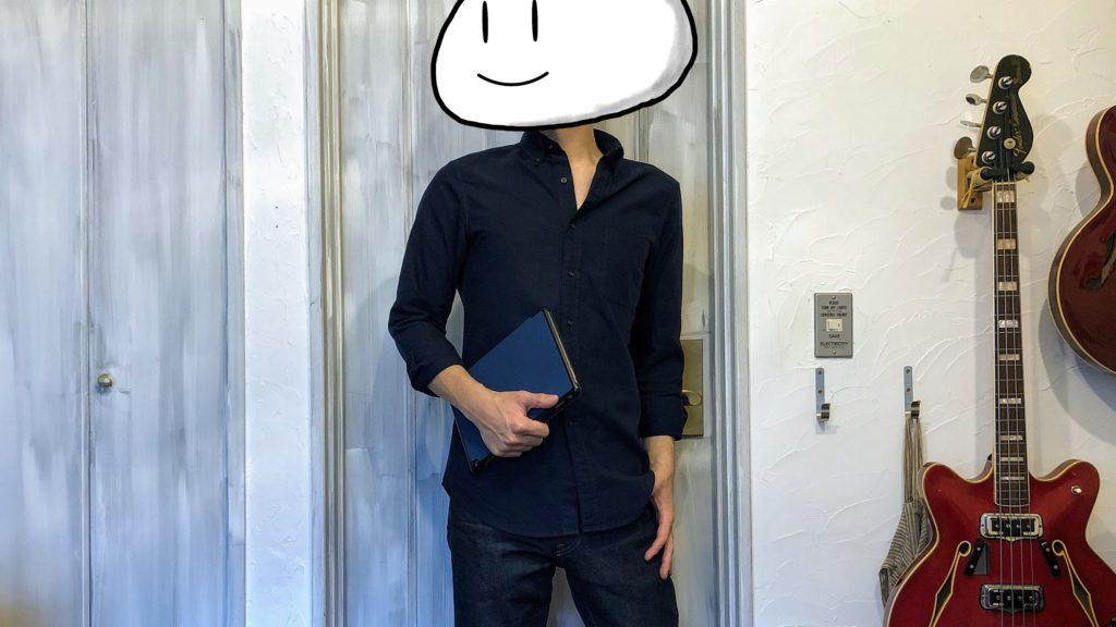 ユニクロのオックスフォードシャツ 袖まくり着用