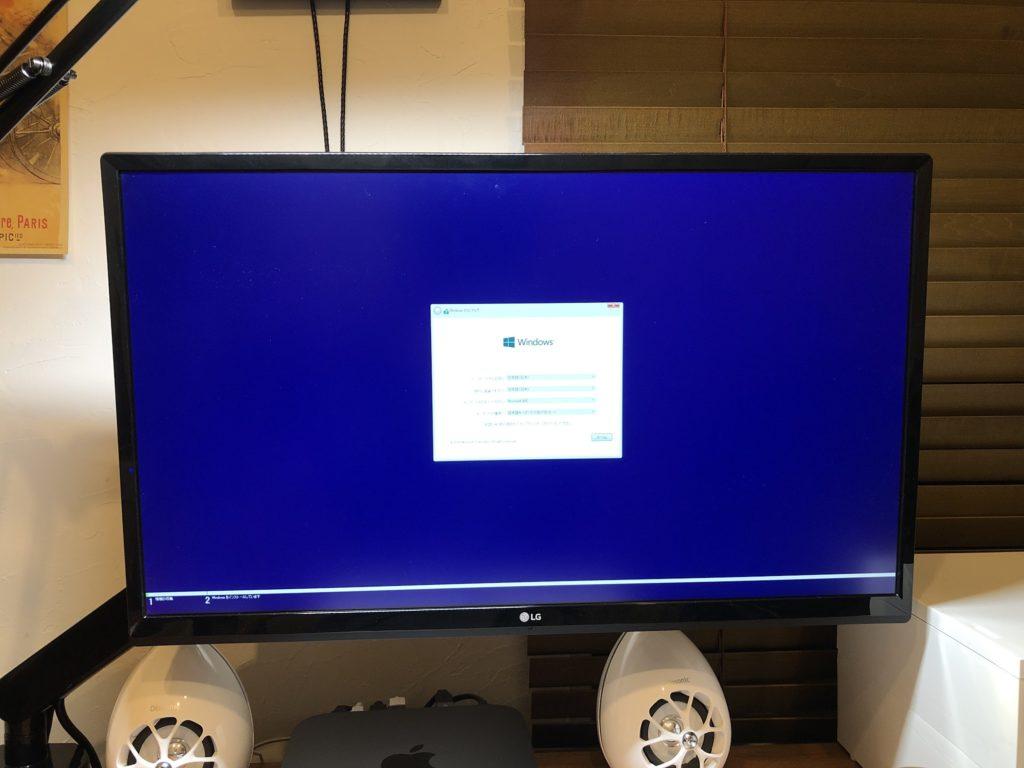 Windows設定画面