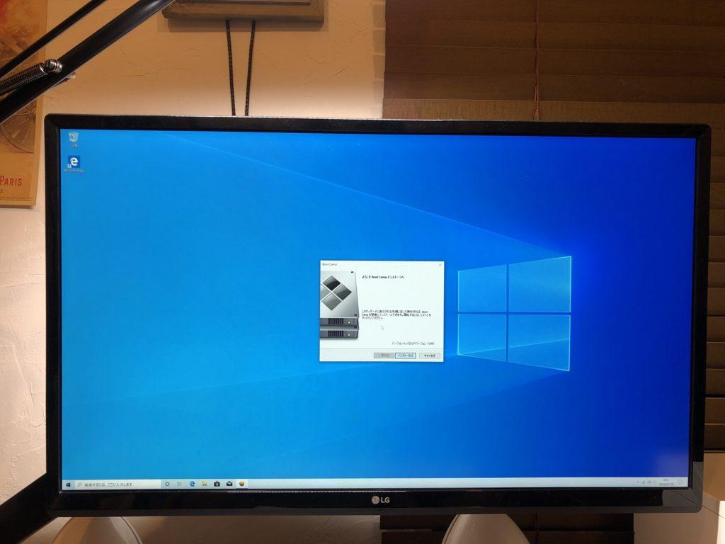 Macの画面にWindows