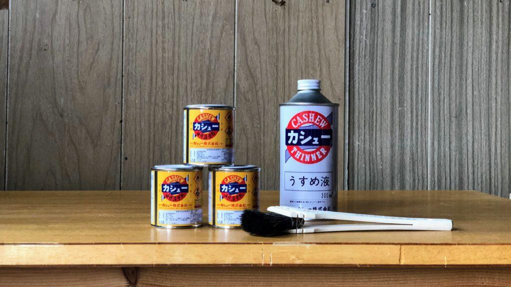 カシュー塗料の缶