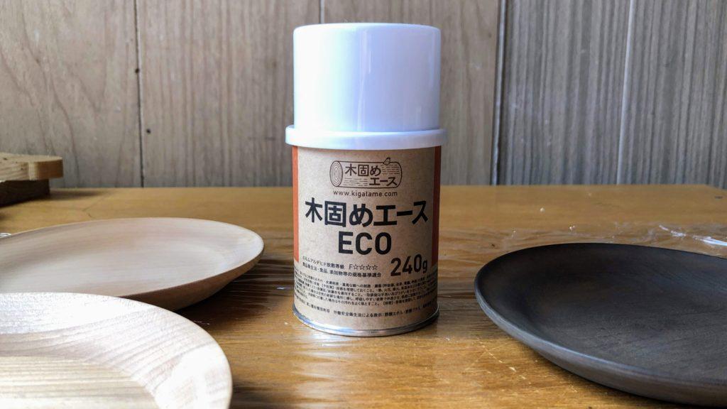 木固めエースECO