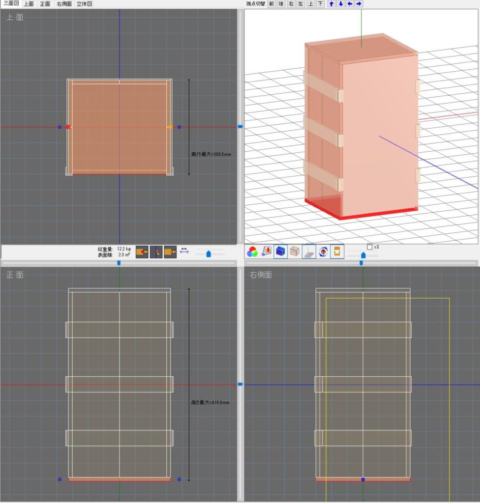 禰󠄀豆子の箱 設計図